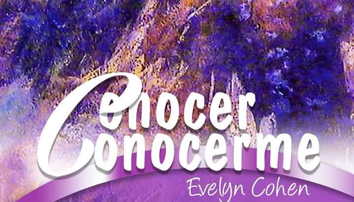 CONOCER-CONOCERME. Exposición Individual.
