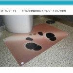 disaster_prevention_04-150x150.jpg