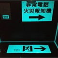 disaster_prevention_01-150x150.jpg