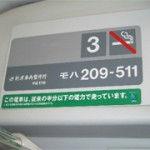 train_03-150x150.jpg