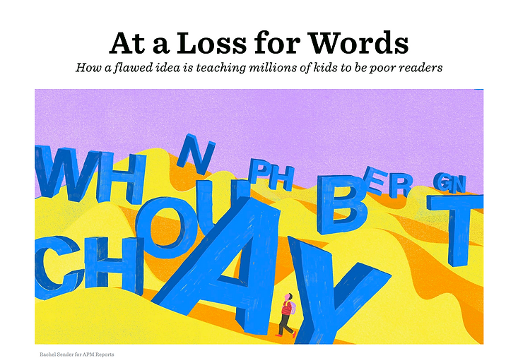 At a Loss for Words by Emily Hanford.png