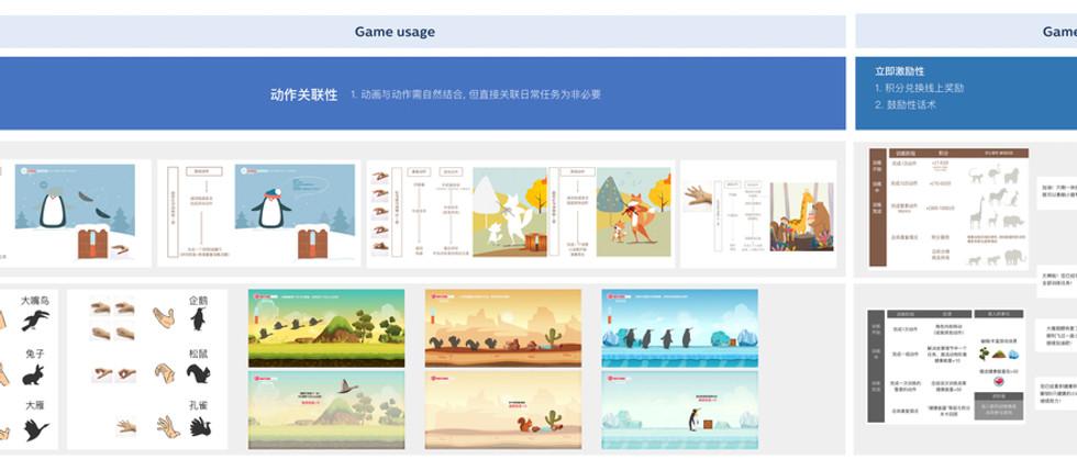 Stroke Game Concept.jpg