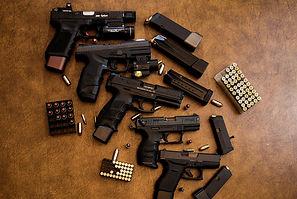 weapons-3417508_1920.jpg