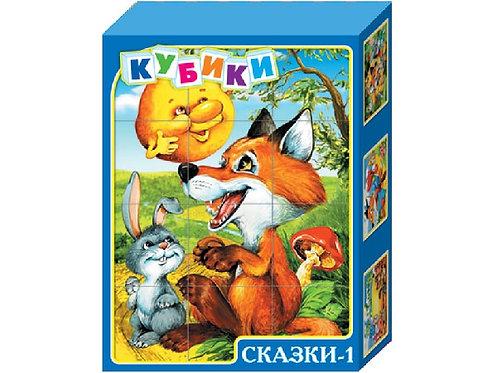 Набор пластмассовых кубиков «Сказки-1», 12 штук