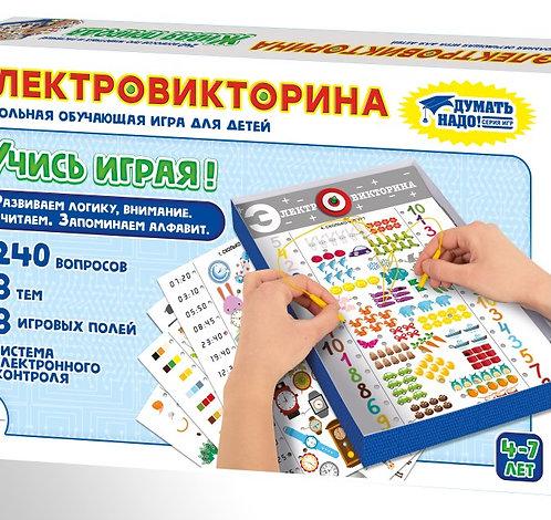 Игра настольная Электровикторина «Учись играя!»