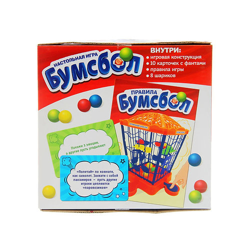 Настольная игра на меткость «Бумсбол», 10 карточек
