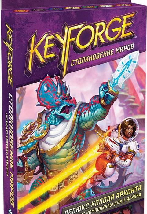 Настольная игра: KeyForge: Столкновение миров. Делюкс-колода архонта