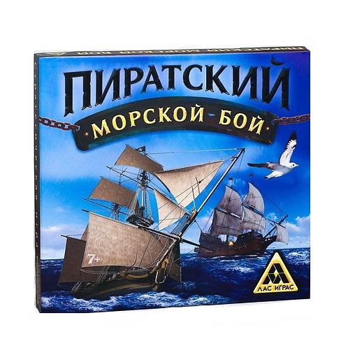 Пиратский морской бой