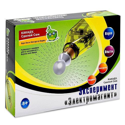 Конструктор Kakadu Электромагнит