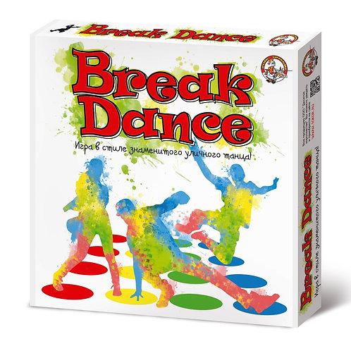 Игра «Break Dance» малая