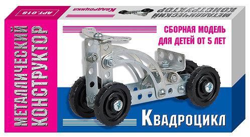 Металлический конструктор мини «Квадроцикл»