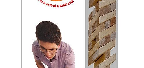 Настольная игра «Падающая башня»