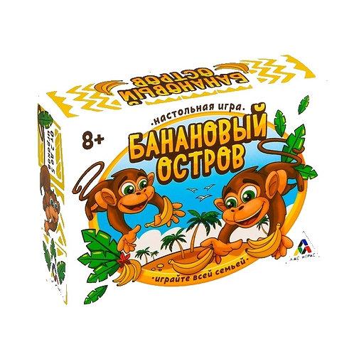 Настольная семейная игра «Банановый остров»