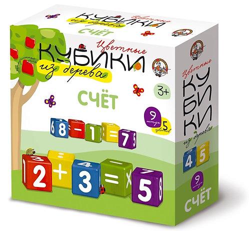 Деревянные кубики «Веселый счет», 9 штук