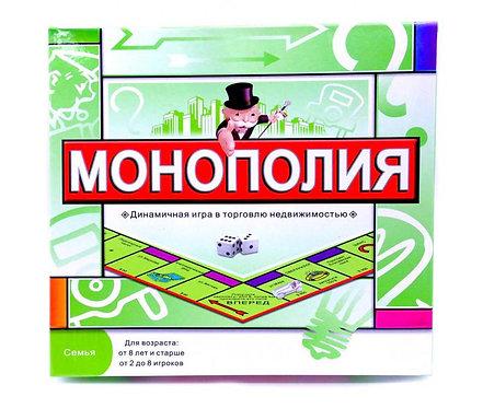 Монополия (русская обложка)