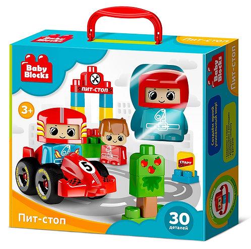 Конструктор пластиковый «Пит-стоп» 30 деталей Baby Blocks