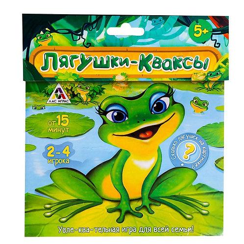 Настольная семейная игра «Лягушки-Кваксы»