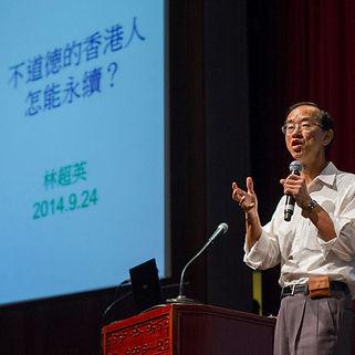 Lam Chiu Ying.jpg