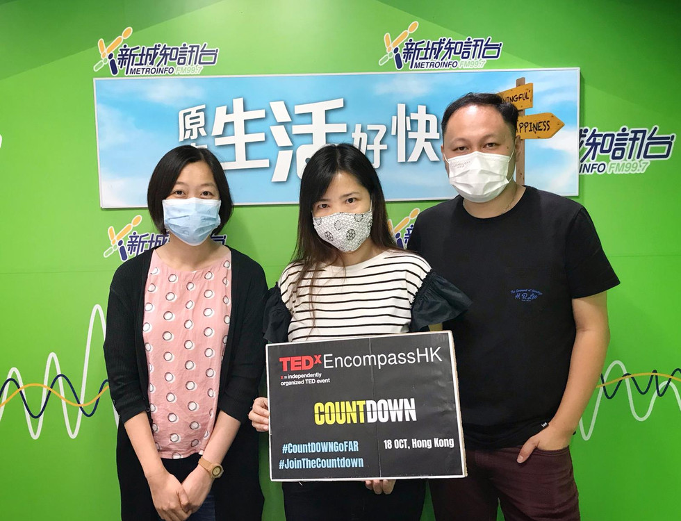 SEPT 22 |Metro Radio 新城電台知訊台 (Cantonese)