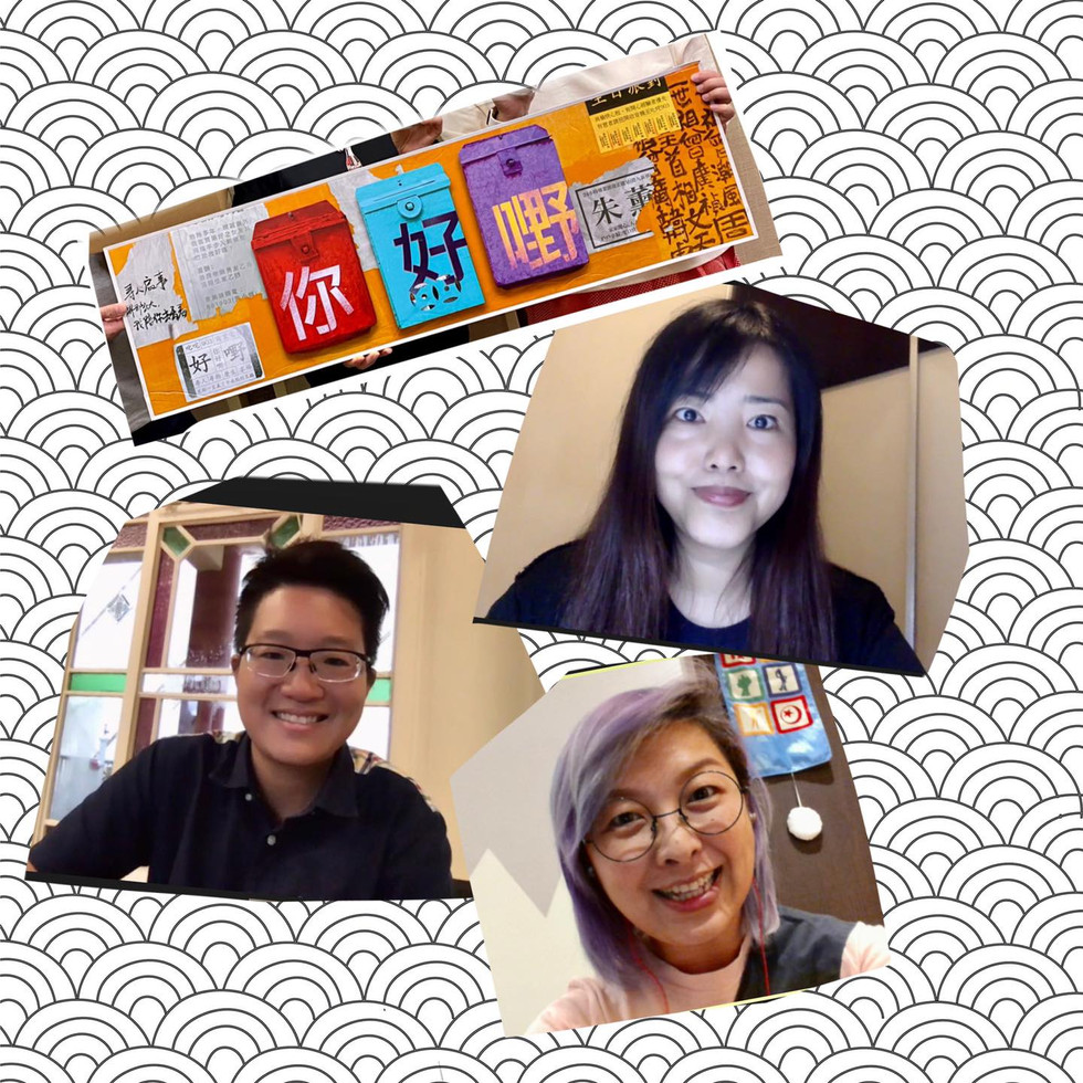 17-18 SEPT |Commercial Radio 商台 903(Cantonese)