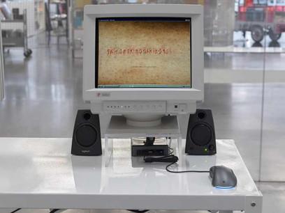 باستانشناسی دیجیتال