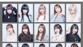 苺りなはむプロデュースアイドルユニットオーディション最終審査進出者発表!!