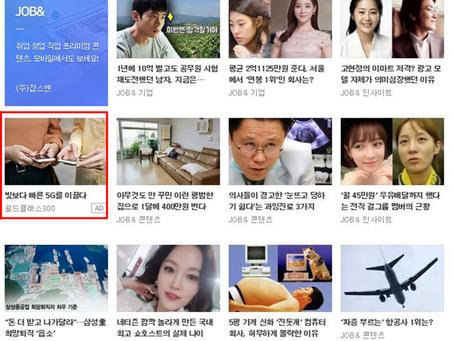 [NPR 스케치] 한국산업기술진흥원 '글로벌 챔피언기업'