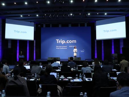 [NPR 스케치] Trip.com 리브랜딩 1주년