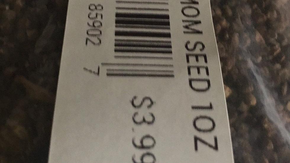 Cardamon Seed - 1/2 ounce