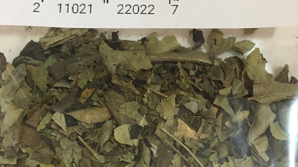 Curry Leaf - 0.01 Ounces