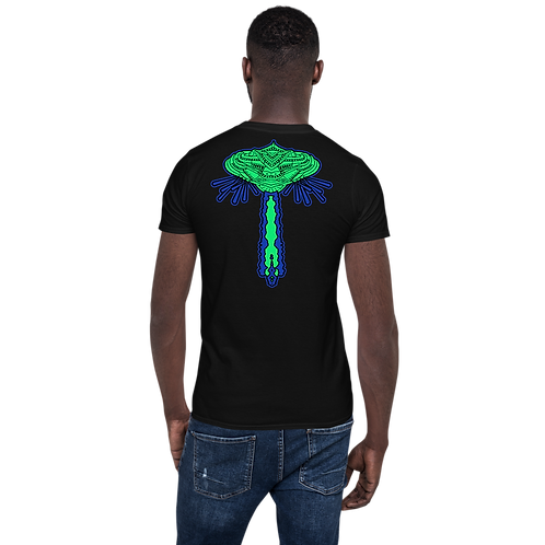 Otherworldly Entity UFO Tee