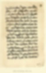 Odes-of-Solomon- XLII-1-10.jpg
