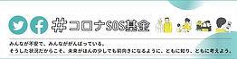 申込みフォームフッダー.jpg