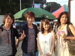 2013/08/18: 歌津町