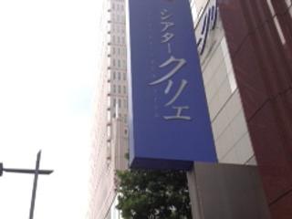 2012/10/ 7: シューイチ