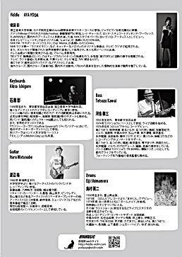 201027ura.jpg