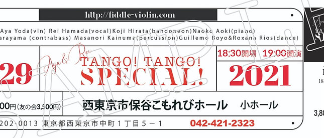 2021.10.29(Fri)Tango! Tango! Special!