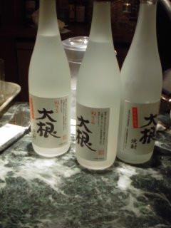 2009/11/10: デザート焼酎!?