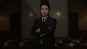 """2020. 9. 10.자 중앙일보, """"디지털교도소 돌연 문닫고 잠적"""""""