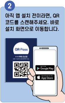 guide1 사본.png