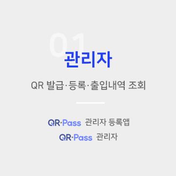 qr1.png