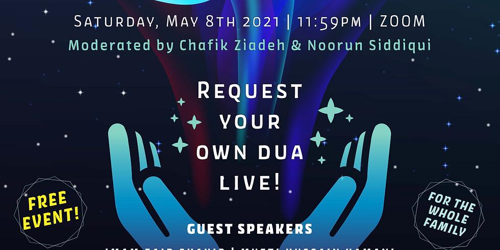 Empowered by the QURAN Virtual Qiyam