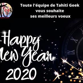 Bonne fête à tous et meilleurs vœux pour la nouvelle année 2020