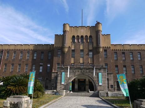 大阪(中央区)