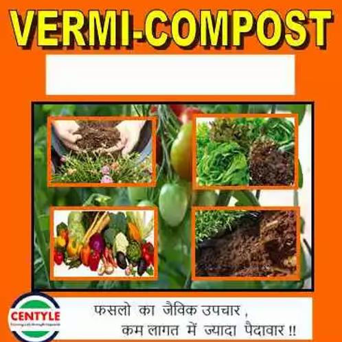 Vermicompost Centyle Mart - Centyle Biotech