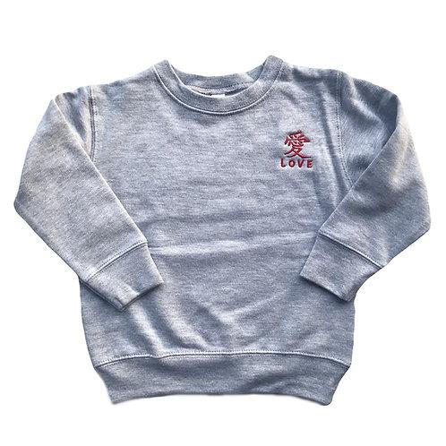 LOVE Kids Fleece Pullover