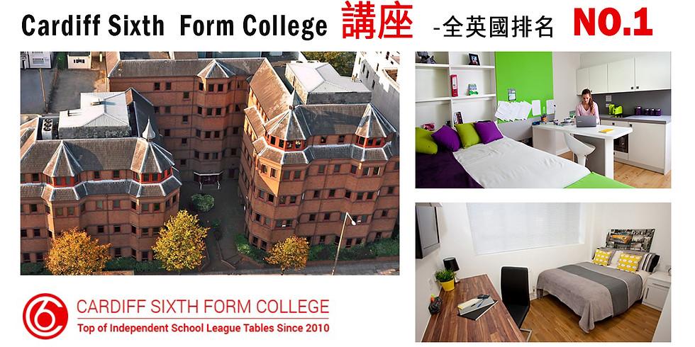 Cardiff Sixth Form College 講座