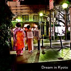 DreaminKyoto.png