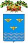 Provincia_di_Terni-Stemma.png