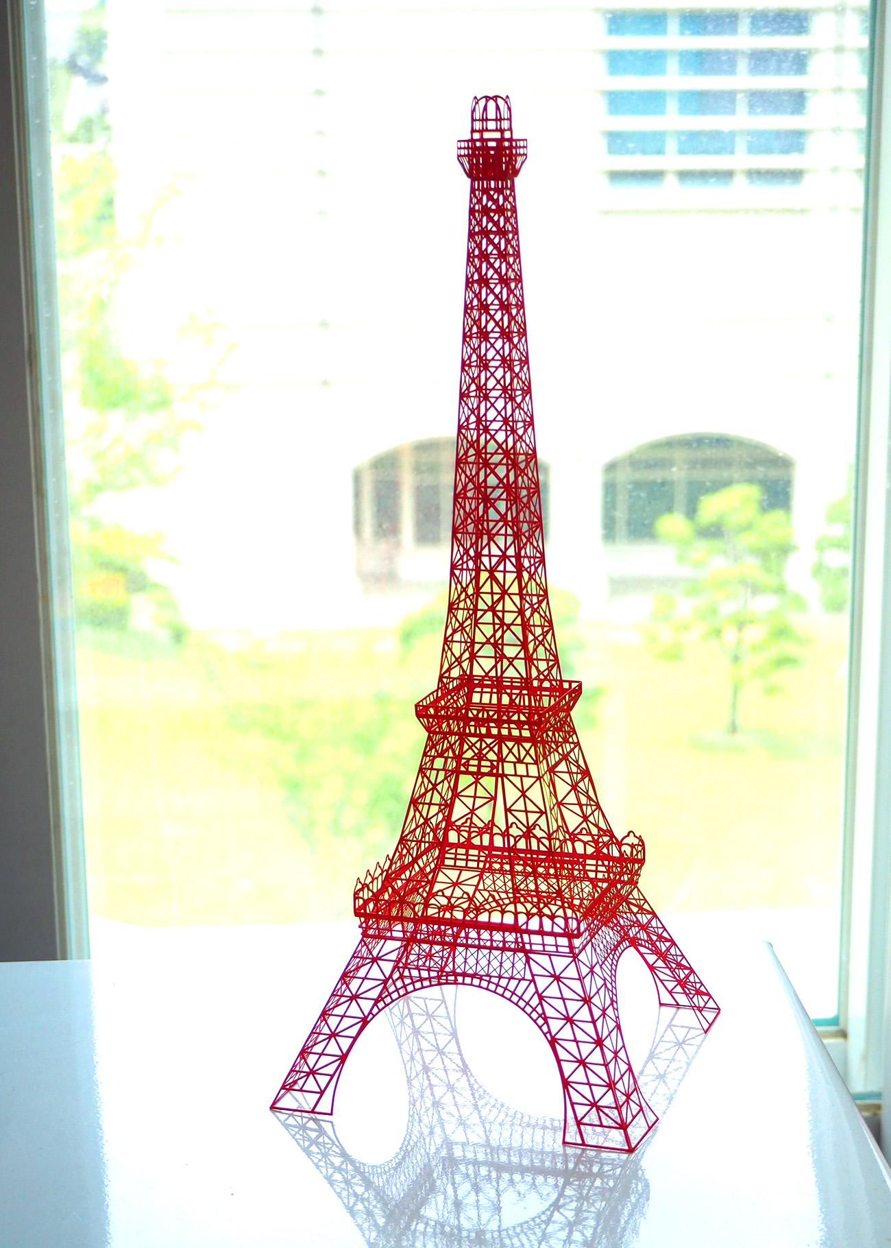 색지 에펠탑